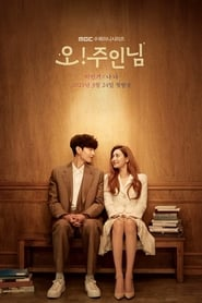 Oh! Master (Oh My Ladylord) izle