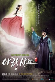 Tale of Arang (Arang and the Magistrate) izle